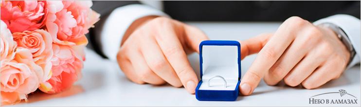 Помолвочное кольцо в подарок девушке