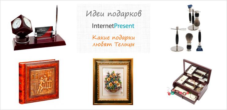 Международные фестивали и конкурсы Салют Талантов