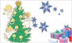 Что подарить на Рождество близким