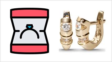 Скидки на украшения и часы